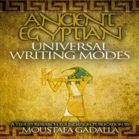 ancient-egyptian-universal-writing-modes.jpg