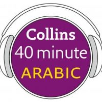 arabic-in-40-minutes-learn-to-speak-arabic-in-minutes-with-collins.jpg