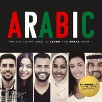 arabic-proven-techniques-to-learn-and-speak-arabic.jpg