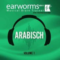 arabisch-vol-1.jpg