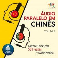 audio-paralelo-em-chines-aprender-chines-com-501-frases-em-audio-paralelo-volume-1.jpg