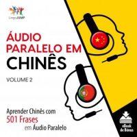 audio-paralelo-em-chines-aprender-chines-com-501-frases-em-audio-paralelo-volume-2.jpg