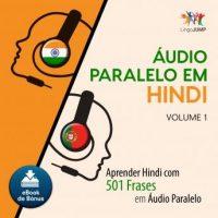 audio-paralelo-em-hindi-aprender-hindi-com-501-frases-em-audio-paralelo-volume-1.jpg
