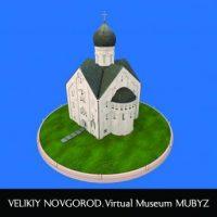 church-of-the-trasfiguration-on-ilyina-street-velikiy-novgorod-russia.jpg
