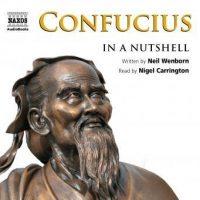 confucius-in-a-nutshell.jpg