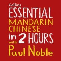 essential-mandarin-chinese-in-2-hours-with-paul-noble.jpg