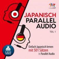 japanisch-parallel-audio-einfach-japanisch-lernen-mit-501-satzen-in-parallel-audio-teil-1.jpg
