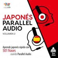 japones-parallel-audio-aprende-japones-rapido-con-501-frases-usando-parallel-audio-volumen-2.jpg