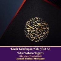 kisah-kehidupan-nabi-hud-as-edisi-bahasa-inggris-the-life-of-prophet-hud.jpg
