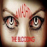 lamashtu-the-blooding.jpg