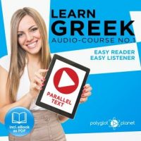 learn-greek-easy-reader-easy-listener-parallel-text-audio-course-no-1-the-greek-easy-reader-easy-audio-learning-course.jpg