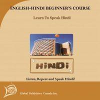 learn-hindi-english-hindi-beginners-course.jpg