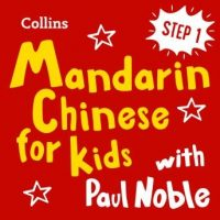 learn-mandarin-chinese-for-kids-with-paul-noble-step-1-easy-and-fun.jpg