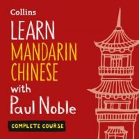 learn-mandarin-chinese-with-paul-noble-complete-course.jpg