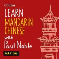 learn-mandarin-chinese-with-paul-noble-part-1.jpg
