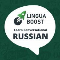 linguaboost-learn-conversational-russian.jpg