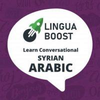 linguaboost-learn-conversational-syrian-arabic.jpg