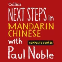 next-steps-in-mandarin-chinese-with-paul-noble-complete-course.jpg