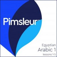 pimsleur-arabic-egyptian-level-1-lessons-1-5-learn-to-speak-and-understand-egyptian-arabic-with-pimsleur-language-programs.jpg