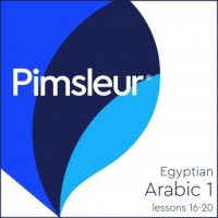 pimsleur-arabic-egyptian-level-1-lessons-16-20-learn-to-speak-and-understand-egyptian-arabic-with-pimsleur-language-programs.jpg