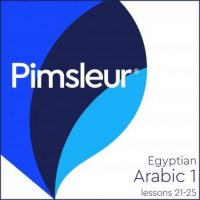 pimsleur-arabic-egyptian-level-1-lessons-21-25-learn-to-speak-and-understand-egyptian-arabic-with-pimsleur-language-programs.jpg
