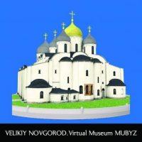saint-sophia-cathedral-velikiy-novgorod-russia.jpg