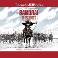 samurai-rising-the-epic-life-of-minamoto-yoshitsune.jpg