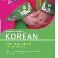 spoken-world-korean.jpg