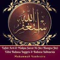 tafsir-arti-makna-surat-al-jin-bangsa-jin-edisi-bahasa-inggris-bahasa-indonesia.jpg