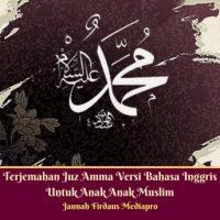 terjemahan-juz-amma-versi-bahasa-inggris-untuk-anak-anak-muslim.jpg