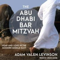 the-abu-dhabi-bar-mitzvah-fear-and-love-in-the-modern-middle-east.jpg