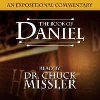 the-book-of-daniel-an-expositional-commentary.jpg